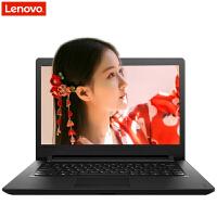 联想ThinkPad  T470P 20J6A01 BCD 14英寸笔记本电脑(I7 7700HQ 8G 1T+128GSSD 2G  背光键盘 FHD WIN10 )