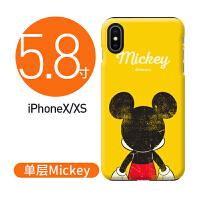 韩国迪士尼DisneyiPhone xs max手机壳苹果x双层8plus潮牌iPhonexr男女X iPhone X