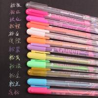 布兰迪公主小妹系列荧光粉彩笔 DIY相册水粉笔涂鸦笔
