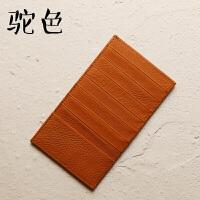卡包女式韩国可爱多卡位钱夹男士简约长款卡片包