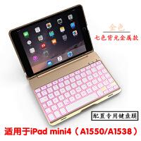 【送钢化膜+电容笔】新款苹果ipad mini4保护套mini231无线蓝牙键盘超薄迷你铝合金全包防 mini4 【金