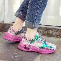 女鞋板鞋休闲鞋女韩版小白鞋女厚底增高松糕老爹运动小熊网鞋子女学生透气镂空炫彩系带运动鞋