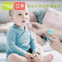 婴儿吸鼻器套装 母婴用品气泵式吸嘴式防逆流宝宝鼻涕清洁器