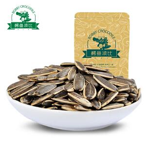 鳄鱼波比_原味瓜子200gx2休闲零食坚果炒货葵花籽