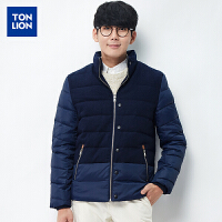 【2件1.5折】唐狮冬装新款羽绒服男立领拼呢料撞色短款外套