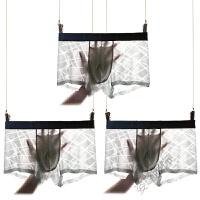 冰丝男士内裤平角裤夏季韩版透明裤头性感无痕莫代尔青年四角内裤男男士内衣