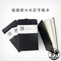 手账本 速写本 300g水彩纸 水彩本口袋本插画良品专业便携式
