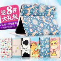 【包邮】苹果IPAD MINI1/2/3保护套 ipadmini防摔壳 ipadmini2皮套 ipadmini3韩国