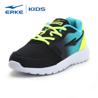 【限时下单立减50元】鸿星尔克(ERKE)童鞋渐变色大童休闲鞋弹力儿童运动鞋个性轻盈学生跑鞋