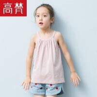 高梵 时尚休闲儿童吊带背心 小女孩上衣可爱中大童女童背心夏内衣