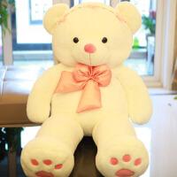 大号抱抱熊毛绒玩具布娃娃女生公仔猫送女友情人节礼物