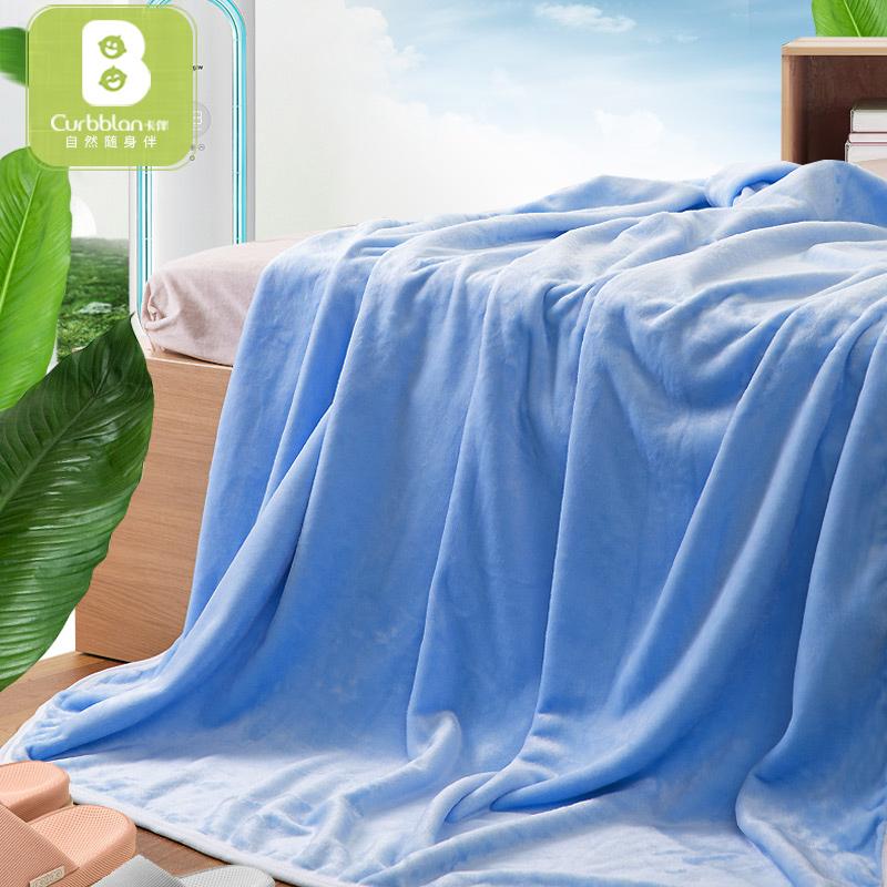 【两件包邮】卡伴法兰绒儿童盖毯成人单双人盖毯A类标准 柔软亲肤 旅游办公 必备品