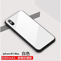iphoneXS max背夹充电宝苹果X电池XR背夹大容量7plus专用8p超薄6s手机壳5S电池 苹果XS max白色