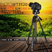 尼康三脚架单反便携D750D3400D5300D7000D7100D7200D7500相机支架