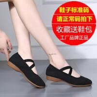 广场舞鞋女新款软底布鞋舞蹈鞋四季演出红舞鞋低跟跳舞鞋