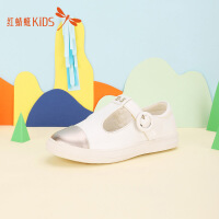 【1件2.5折后:39.75元】红蜻蜓童鞋圆头可爱舒适小巧甜美女童儿童小皮鞋公主鞋