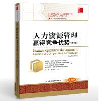 人力资源管理:赢得竞争优势(第9版)(人力资源管理译丛)