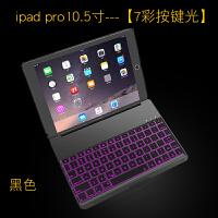 20190905001928415ipad Pro蓝牙键盘新款保护壳苹果平板air2 mini3 4皮套2017薄201