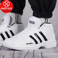 幸运叶子 adidas阿迪达斯男鞋冬季新运动鞋贝壳头高帮休闲鞋板鞋FW4344