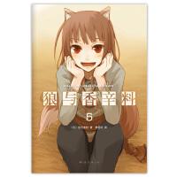 狼与香辛料5(双人之旅第5季:女商人酷范儿登场,寻乡途中多风波)