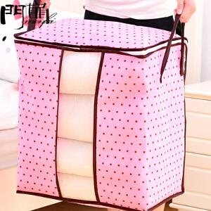 门扉 收纳袋 创意韩版可透视带手提折叠棉被袋子衣服行李袋家居日用多功能大容量整理收纳储物搬家袋