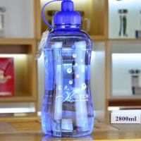 汉馨堂 塑料杯 太空杯塑料茶杯大容量礼品运动杯子