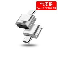 type-c手�C�x卡器安卓otg多合一多功能高速tf�却婵�U�P迷你小型�D接�^�芬��A��P20小米6�怨� USB2.0