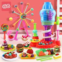 儿童益智玩具像皮泥手工泥彩泥糖果机橡皮泥模具工具套装