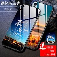 iphonexr手机壳+钢化膜 IPHONE XR保护套 iphonexr手机保护套 软边钢化玻璃彩绘保护壳FLBL