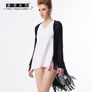 灏领衣尚春夏季时尚百搭纯色不规则长袖中长款流苏开衫空调外套