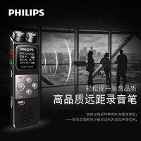 【全国包邮+送原装充电器】飞利浦VTR6900 8G 录音笔迷你高清远距降噪双立体声自动变焦声控