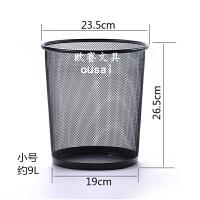 加厚大号垃圾桶防绣铁丝网办公室家用黑色铁网纸篓废纸箩高垃圾袋