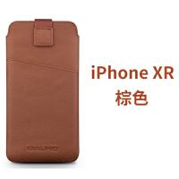 iphoneXR手机壳苹果XS Max保护套直插手机套真皮皮套 内胆包