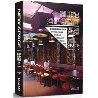 咖啡馆酒吧与餐厅