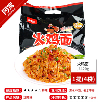 阿宽火鸡面4袋组合装甜辣鸡肉味干拌方便泡面非油炸速食国产特辣