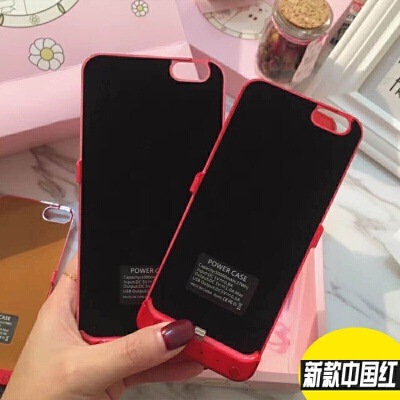 iphone7plus苹果8p移动电源6plus电池6s夹背7无线8专用背夹充电宝 7/8 中国红 4.7寸【小屏】