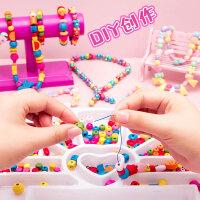 �和�手工串串珠手工制作diy串珠材料��手�穿珠子女孩益智玩具