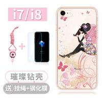 iphone8手机壳挂绳苹果7plus硅胶套透明软璀璨水钻新款女8 苹果/小屏-花仙子