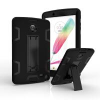 LG G pad2 8.0 V498皮套V495保�o套V496 8英寸平板��X硅�z防摔套