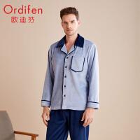 【2件3折后价约:198】欧迪芬 男士海胆绒睡衣长袖衬衫领舒适保暖家居服套装XH9732