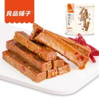 良品铺子 风味豆干238g*1袋 小包装素食麻辣零食豆腐干豆制品辣条特产小吃风味豆干风味豆干(火辣味)(238g)+风