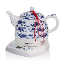 Royalstar/荣事达 TC1060陶瓷电热水壶304不锈钢烧水壶保温茶壶