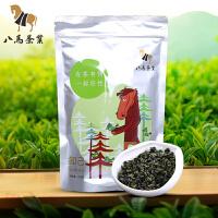 八马茶叶 清香型铁观音 安溪乌龙茶新茶 铁观音自饮装250g