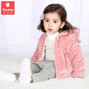 【1件3折价:62.7】纤丝鸟(TINSINO)女童保暖外套儿童秋冬上衣宝宝棉衣