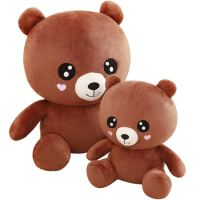 布绒坊可爱宝宝熊毛绒玩具表白娃娃熊猫公仔爱心棕熊玩偶礼物女孩 生日圣诞节情人节恋人情侣新年六一儿童节男女朋友礼物
