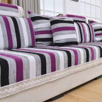 倾城系列纯色提花布艺沙发垫抱枕套沙发垫