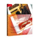 索恩丛书・俾斯麦:一个普鲁士人和他的世纪