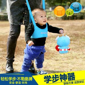 婴儿学步带两用宝宝学步带秋冬透气儿童防走失学行带