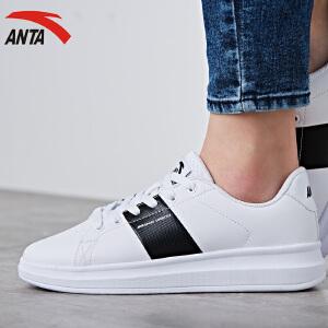安踏女鞋板鞋 2018春季新品轻质滑板鞋低帮时尚小白鞋女12718040