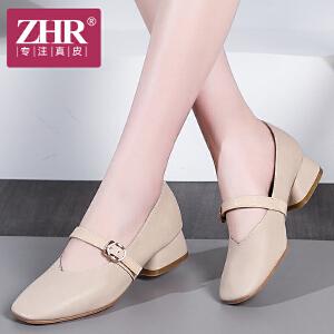 【专柜同款】ZHR2018春季新款韩版浅口粗跟单鞋女坡跟方头女鞋中跟平底休闲鞋J21